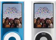 8 GB iPod Nano 4G
