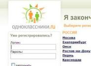 Odnoklassniki.ru das populäre russische SchülerVZ