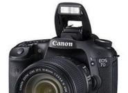 Test: Canon EOS 7D SLR-Digitalkamera