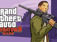 GTA Chinatown Wars für die