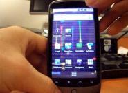 Nexus One Preis steht fest,