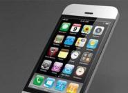 Handys 2010: Iphone 4GS mit