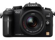 Neu günstige Panasonic Lumix DMC-G2