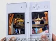 Release der 3D Handheld-Konsole Nintendo