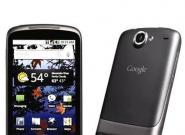 Google-Handy Nexus One ab Mai