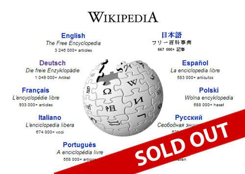 Wikipedia Verkauf