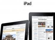 Kostenloses iPad für EU-Abgeordnete finanziert