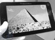 Blackberry Tablet: RIM soll an