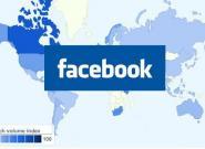 Wie verdient Facebook sein Geld?