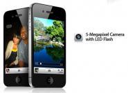 iPhone 4 Kamera Test bestätigt