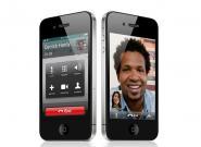 Apple: iPhone 4 Bestellungen brechen