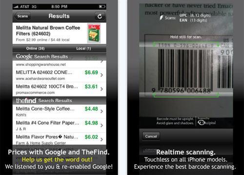 eBay bar Code Scanner
