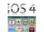 Apple iOS 4.1 Update kann
