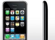 iPhone 3G verbraucht nach dem