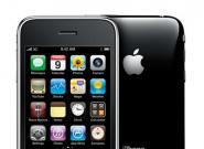 iPhone 3GS mit günstiger Datenflat