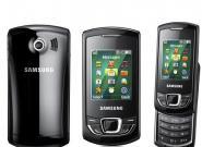 Schnäppchen: Billiges Slider-Handy Samsung E2550
