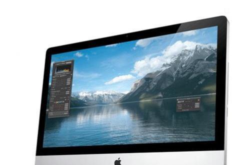 Neue iMac Quad-core CPUs 25%