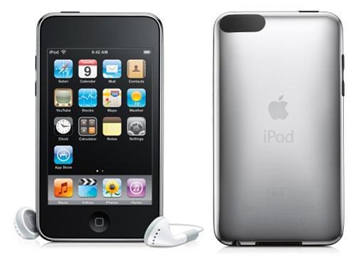 20 billiger g nstiger apple ipod touch mit 8gb zum schn ppchen preis. Black Bedroom Furniture Sets. Home Design Ideas