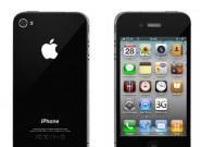 iPhone 4 versagt Dienst bei
