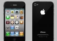 iPhone 4 ohne Vertrag und