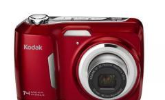 Günstige Kodak Digitalkamera – Easyshare