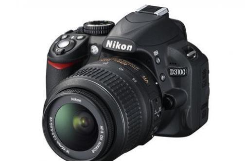 Günstige Nikon D3100 DSLR mit