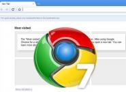 Schnell, Schneller, Chrome 7: Google