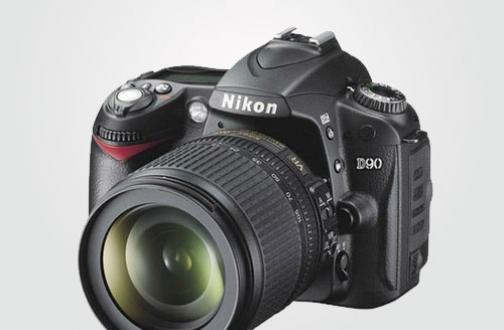 Nikon D7000 DSLR: Der Nikon