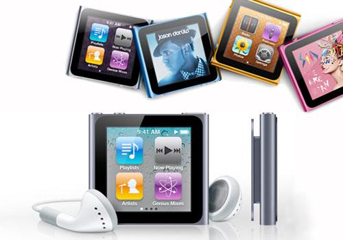 Iphone  Display Hebt Sich