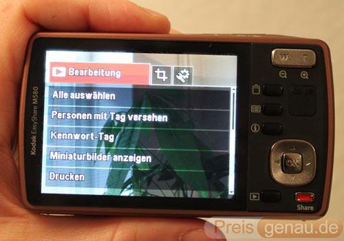 kodak easyshare M580 smart capture
