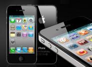 iPhone 4 ohne Vertrag: Alles