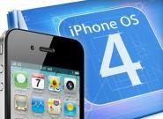 iOS 4.1 Jailbreak: Neue Sicherheitslücke