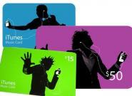 Frankreich subventioniert Musikdownloads und sponsert