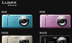 Das 13 Megapixel-Handy: Panasonic Lumix-Digitalkamera
