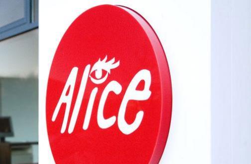 Alice VDSL 50 Anschlüsse für