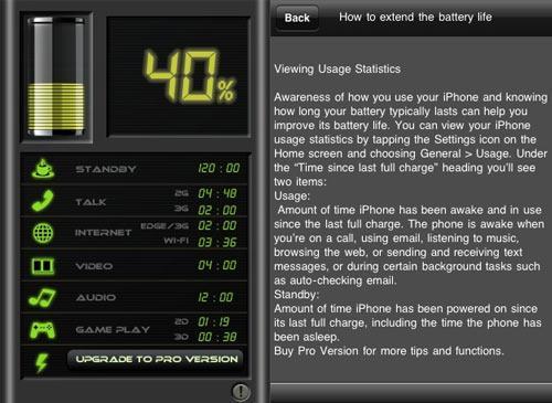 abaut battery app