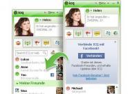ICQ fürs Handy: Jetzt mit