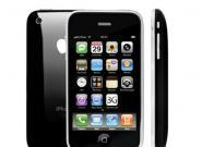 iPhone 3G ohne Vertrag unter
