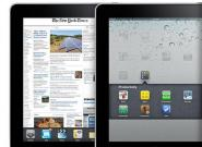 iPad 2: Cortex A9 Dual-Core