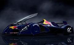 Gran Turismo 5: Release wahrscheinlich