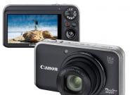 Canon SX210 IS Digitalkamera: Schnäppchen