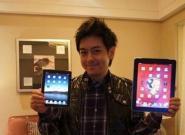 iPad Mini: Erste Bilder von