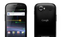 Google Nexus S: Neues Google-Handy