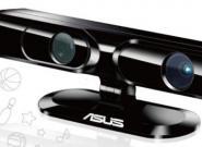 Kinect Alternative: Asus entwickelt eigenes