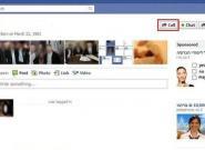 Facebook entwickelt Skype Konkurrenten für