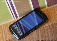 Playstation Phone: Testbericht zum Games-Handy