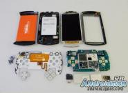 PS-Phone: Das neue Spiele-Handy in