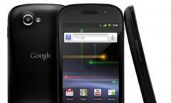 Google Nexus S bald mit