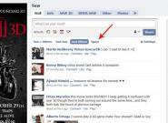 Facebook Spamfilter jetzt für Fan-Seiten