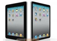 iPad 2 mit HD: Nachfolger